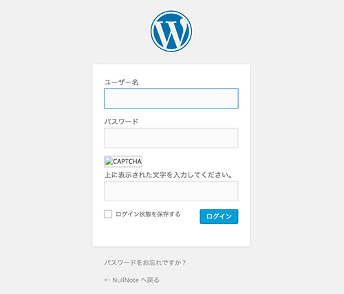 SiteGuard WP Plugin画像認証画像なし!