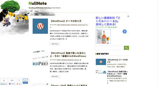 Nullnote+Stinger3